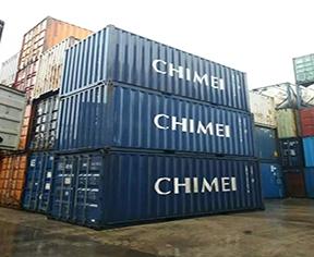 集装箱运输条件