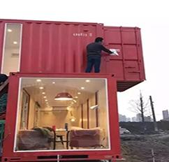 集装箱别墅尺寸